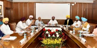 Council of Ministers,punjab cabinet