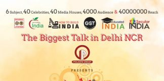 One India Conclave Poster