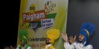 "Independence Day Celebrations_ ""BIG Paigham "" at Chandimandir HQ Western Command"