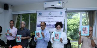 Poverty Report OF SOUTH ASIA Released First Time in North India