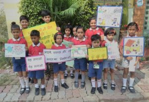 Genius World's Play School organised Various competitions on Swachhta