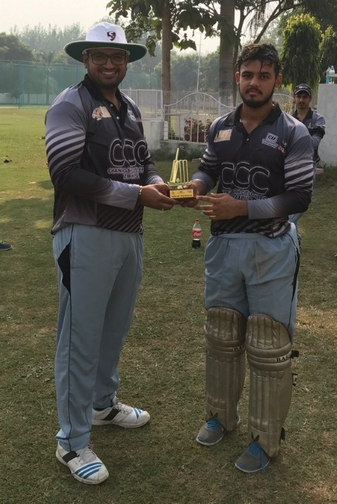 CII-CCC Corporate Primier League 2017