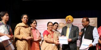 Awards announcement marks 2nd of day of All-India Poetess Conference