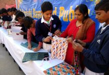 Workshop on Making of Jute and paper bags