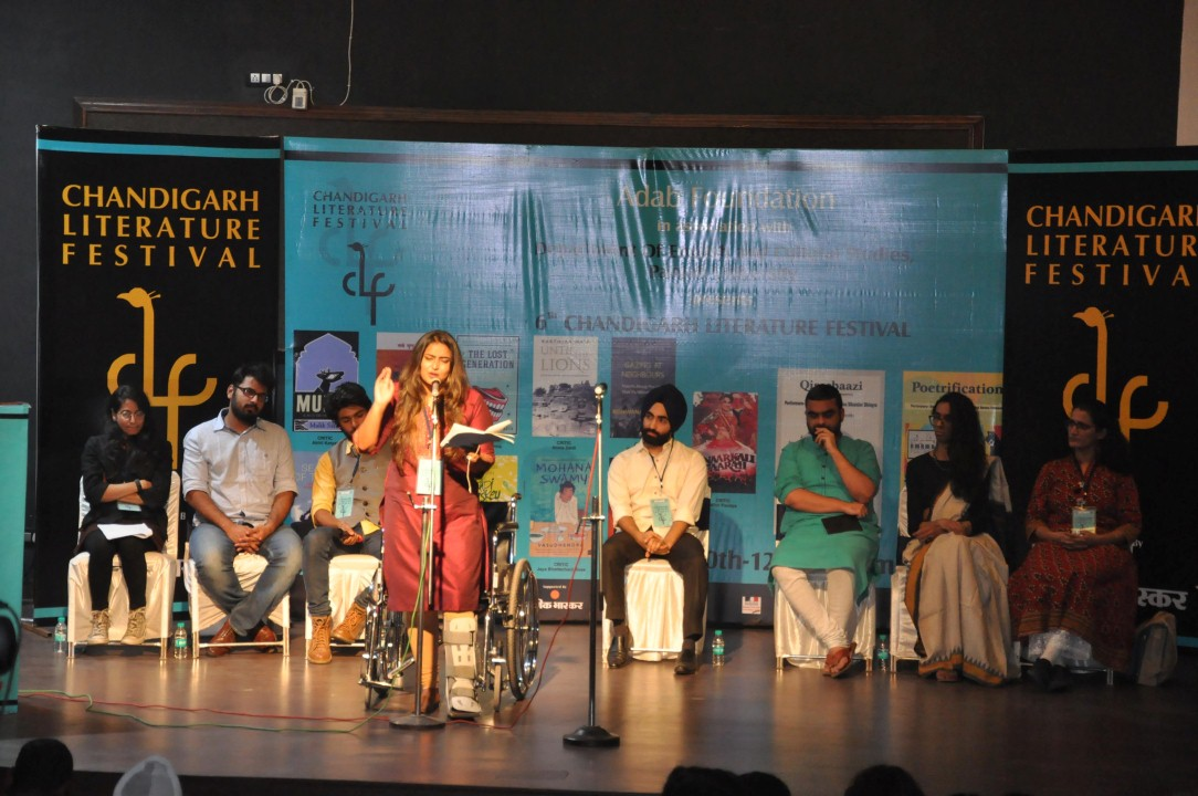 CLF 2017 CONCLUDES