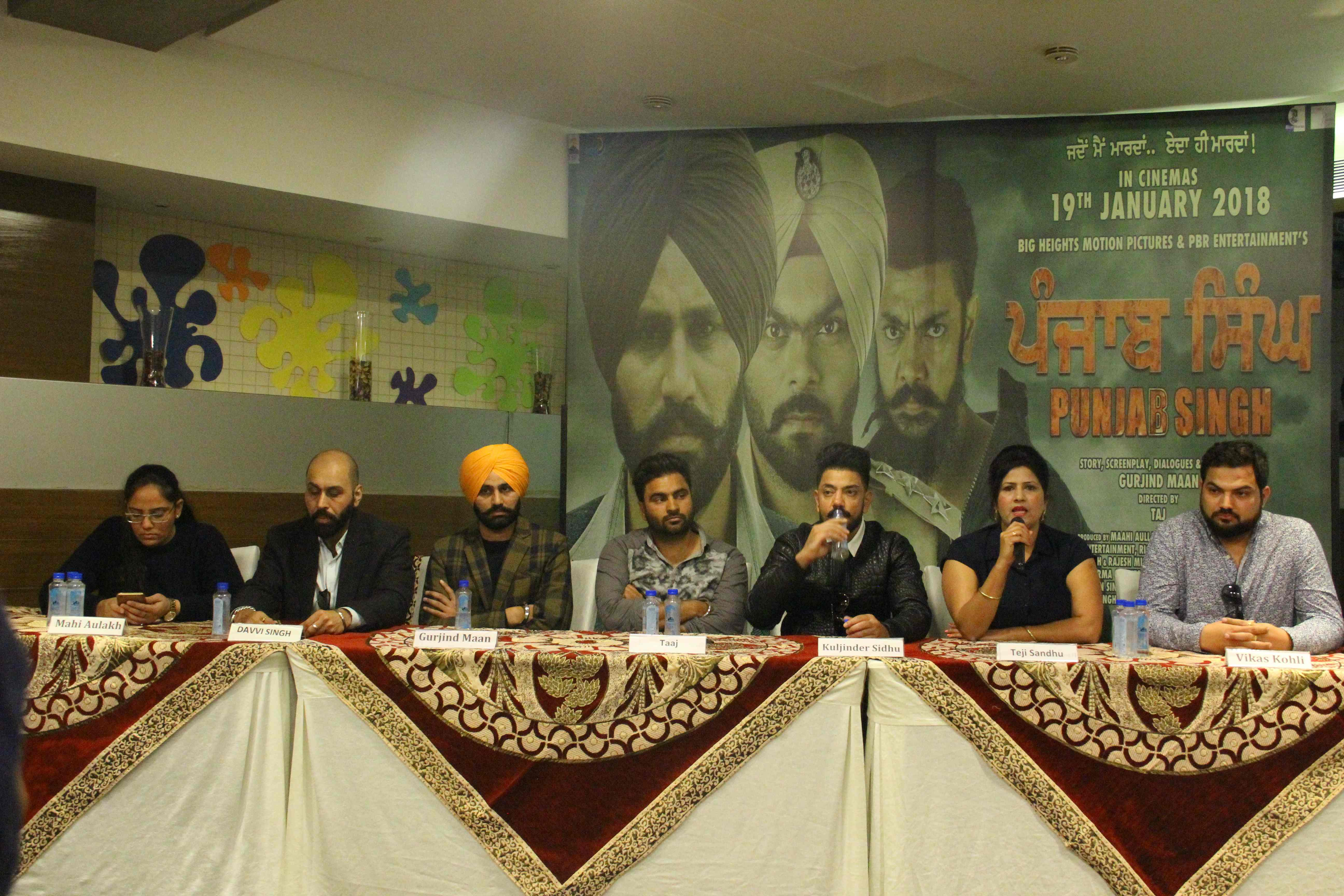 Another feather in the caps of Punjabi films to be added
