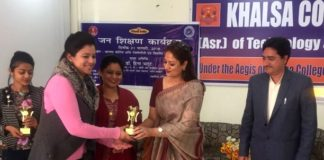 Khalsa College of Technology and Business Studies, Phase 3-A organised seminar on entrepreneurship Training and Rural Development Initiatives in collaboration with the Khadi and Village Industries Commission (KVIC), Chandigarh