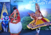 Kerala Tourism organises a Partnership Meet in Chandigarh