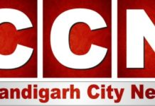 ICICI Home Finance unveils Loan Against Property for manufacturers & traders in Chandigarh