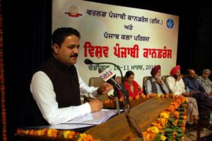 6th World Punjabi Conference concludes