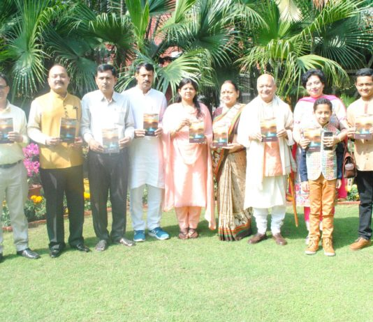 "The morning of world poetry day was marked by the launch of a poetry book ""UDGAAR"""