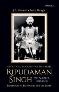 Book on rebel prince of Punjab released by Prof Arun Kumar Grover