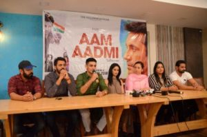 "Raj Brar was a part of the Punjabi Film and Music Industry for a long time and his dream film, ""Aam Aadmi"" will be released on 25th May, 2018. After his death, his last film ""Aam Aadmi's"" trailer and poster was released here in Press Club"