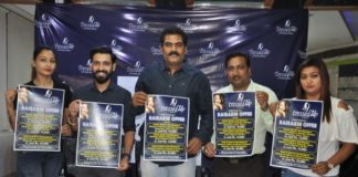 """""""Punjabi film actors Param Shergill & Sanjeev Klair unveiled 'Baisakhi Membership Programme' at Tressed Up Salon.The two actors also interacted with the media about Punjabi films & their plans in this regard. """""""