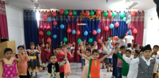 BAISAKHI CELEBRATION IN CRB PUBLIC SCHOOL