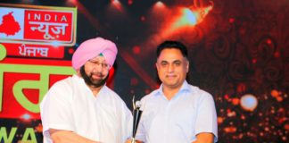 Captain Amarinder Singh honored CGC Jhanjeri with   Best Placements  Award