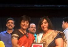 Principal Neetu Dandi awarded Educationist of the Year