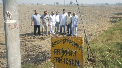 Karnal's airport, The Haryana Government's dream project in shadow now