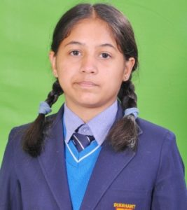 Dikshant School 10th Result