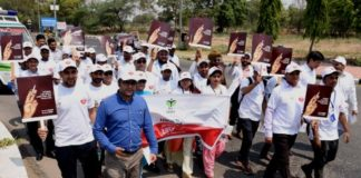 Awareness walk held to mark 'World No Tobacco Day'