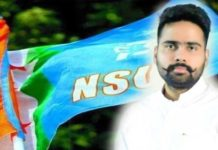Allegations against NSUI President Fairoz Khan baseless, politically motivated: Akshay Sharma