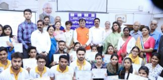 Mmc computers at Chandigarh training partner under NSDC for skill development organized skill certificate distribution ceremony