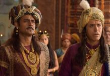 Will Rama be able to solve another tricky situation in Tenali Rama?