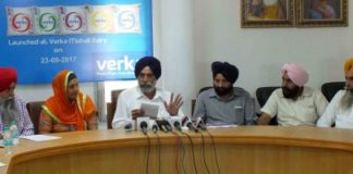 Conspiracy by our competitor brands to malign our image: Verka Plant Chairman