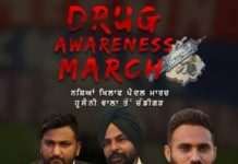 Beant Singh Bhullar begins 'Drug Awareness March' in Punjab