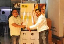 PTron enters the offline market in India