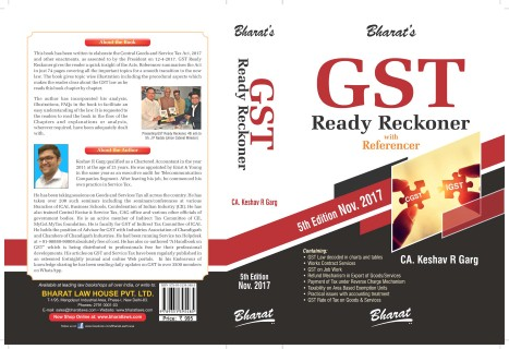 One year of GST and way forward