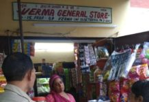 Special Drive of Tenant/PG/Servant Checking