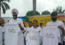 Walkathon organised in Bathinda_ICICI Bank in association with the Government of Punjab