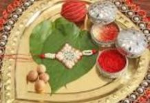 5 Handicraft Rakhis