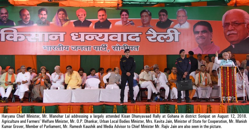 Haryana Chief Minister,Manohar Lal addressing a largely attended Kisan Dhanyavaad Rally