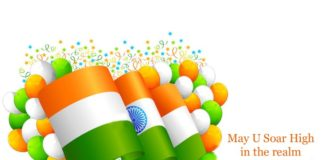 Happy Independence Day 15th August 2018 Wishes Messages Kites Flag Photos Whatsapp Status DP Images