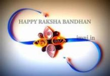 Rakhi 2018 Wishes, Messages,Photos,Whats app,Status, DP images