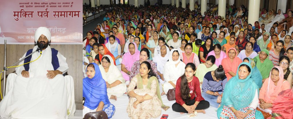 Devotees' self less surrender helps them attain heights