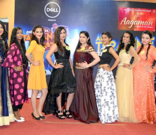 Fresher's Party 'Aagaman-18' at GJIMT