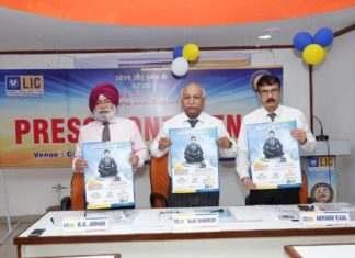 'LIC'S  JEEVAN SHANTI' new product launched by LIC of India