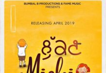 'Lukan Michi' is set to go on floors on 11 November