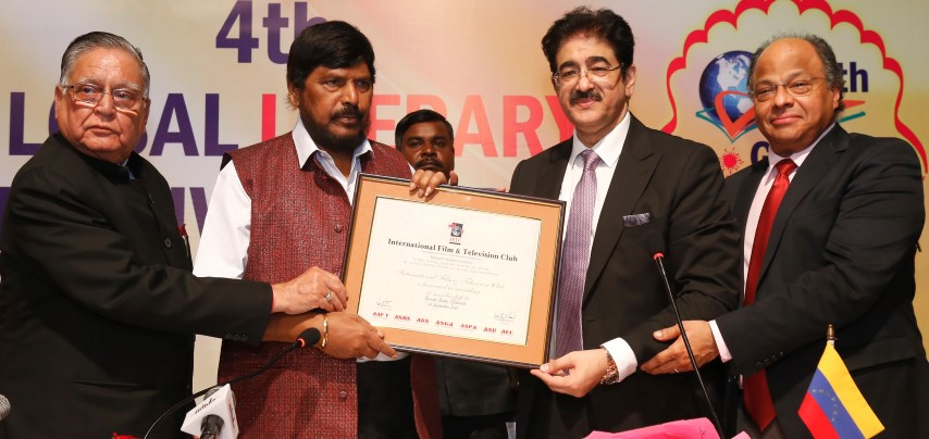 Grand Opening OF 4th Global Literary Festival