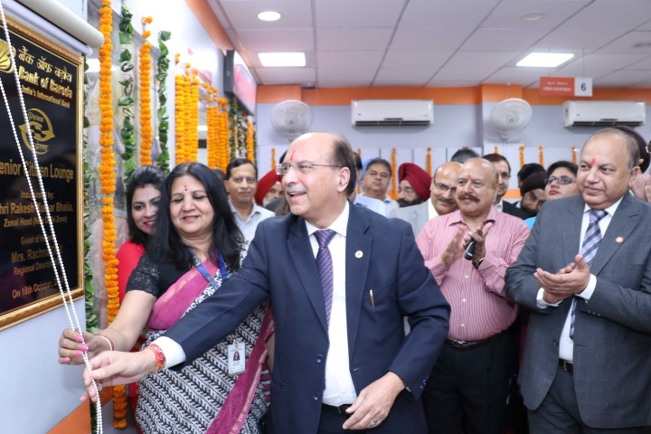 Bank of Baroda to launch special lounge – PRERNA- for its senior citizen customers