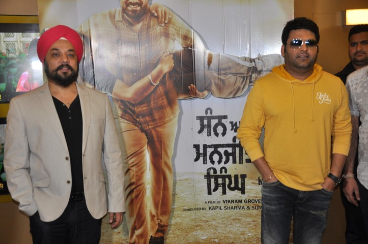 """Famous Stand up comedian Kapil Sharma has turned Punjabi film producer with 'Son of Manjeet Singh',"