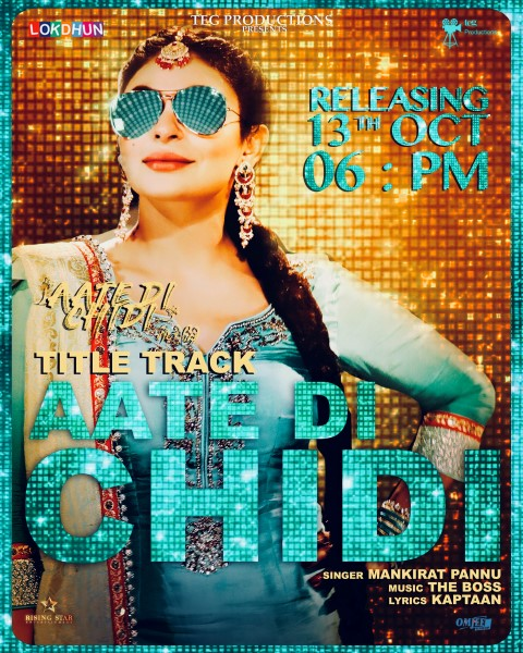 Girls be ready to get your demands heard with 'Aate Di Chidi' title track