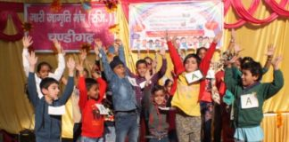 Nari Jagriti Manch organises entertainment sports activities for children