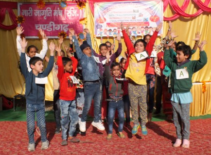 nari jagriti manch organises entertainment sports activities for children chandigarh city news. Black Bedroom Furniture Sets. Home Design Ideas