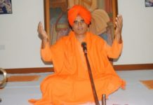 Whole world works in the divine system :Swami Sampunanand Sarswati Ji