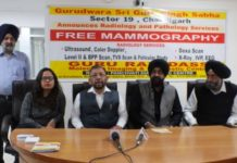 Now avail benefits of free mammography at Diagnostic Center in Gurudwara Sector 19