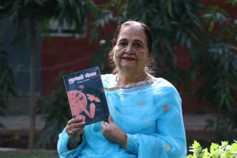 Sudarshan Walia's 'Surangale Mausam' – Book on a collection of 52 poems released